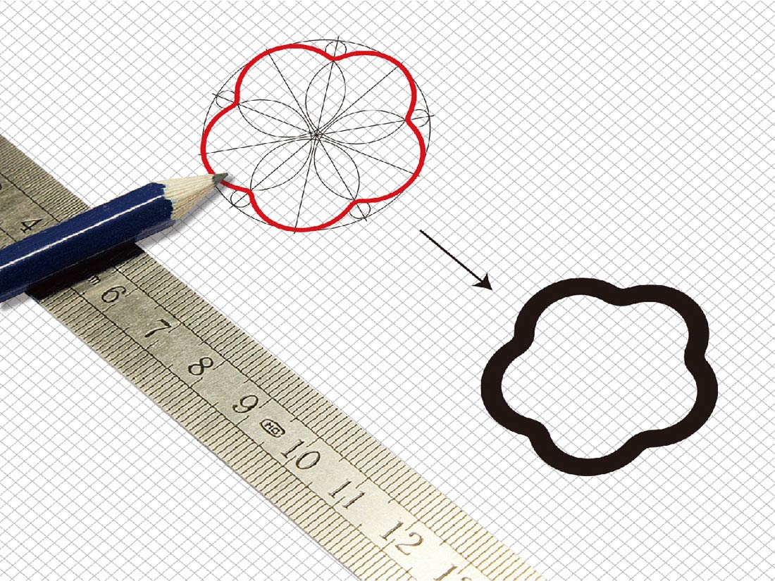 前海艾艾贴logo设计