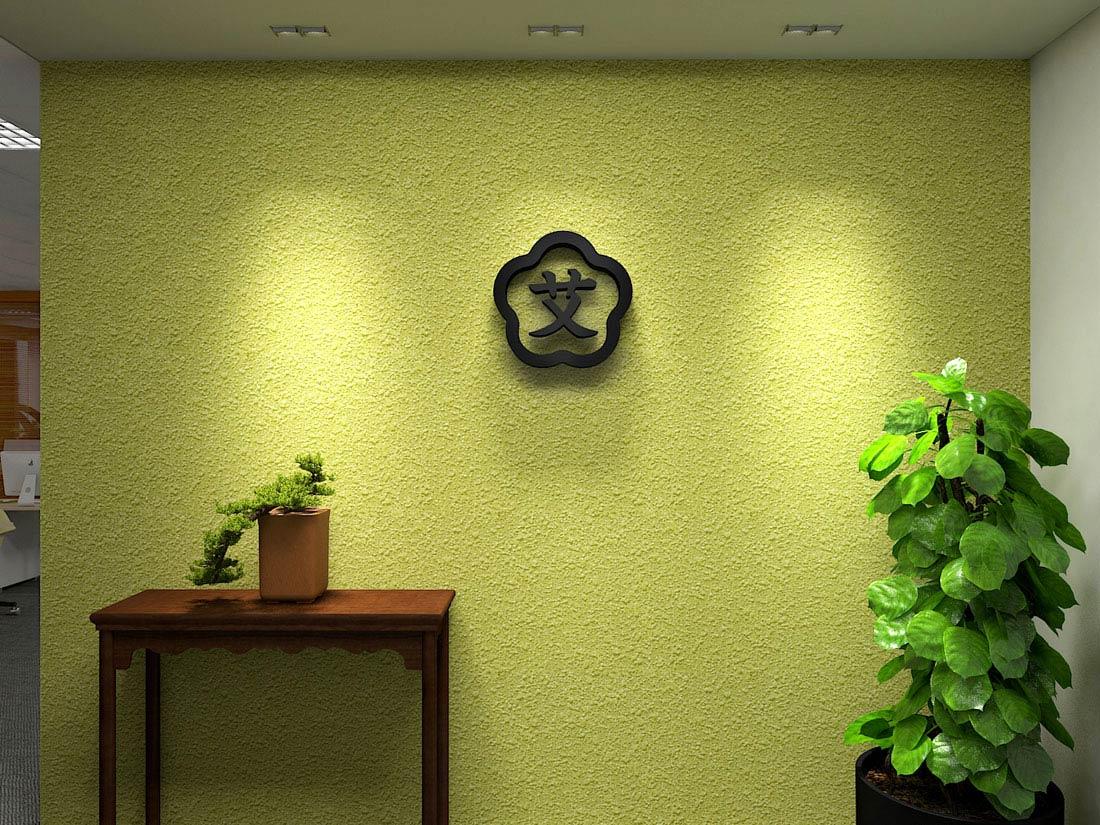 深圳新中式设计