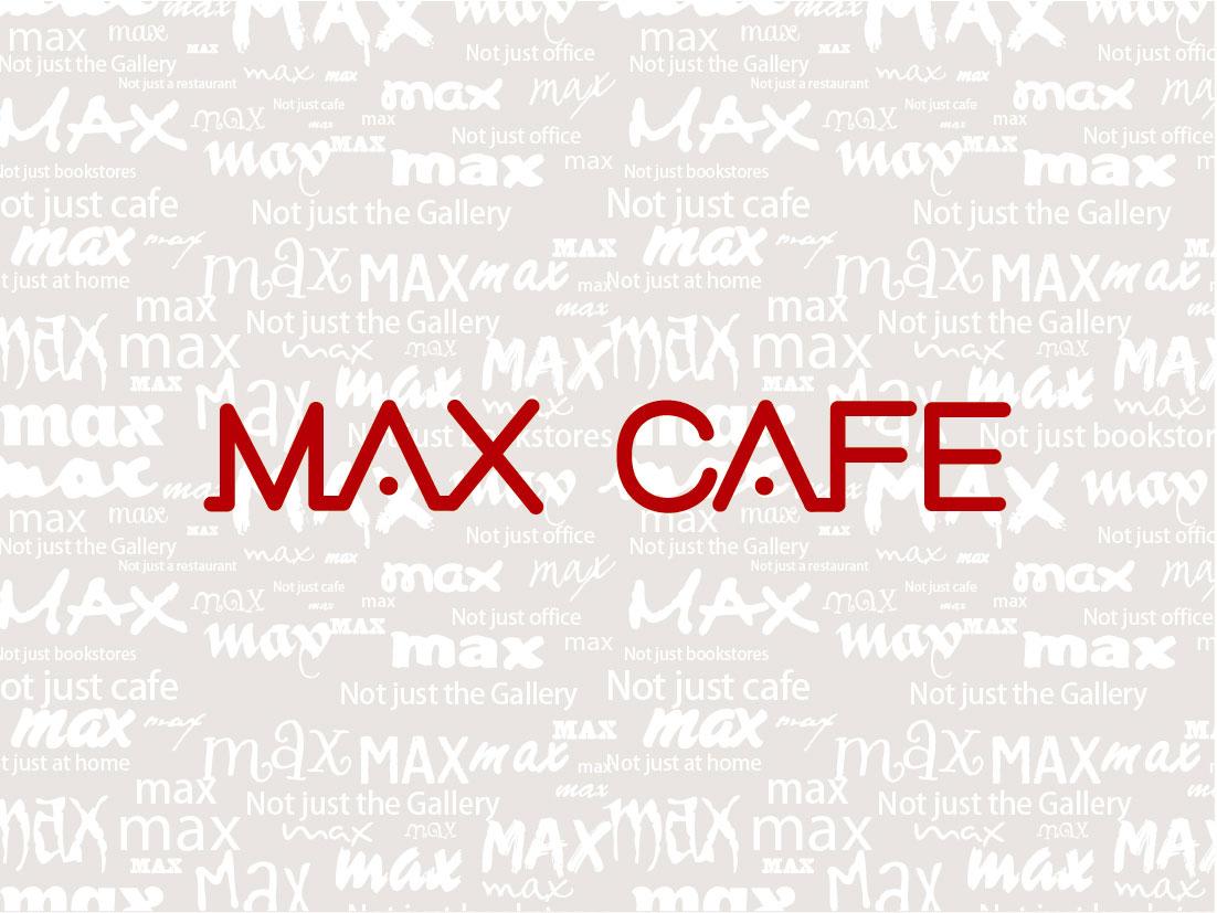 麦克斯咖啡字体设计02