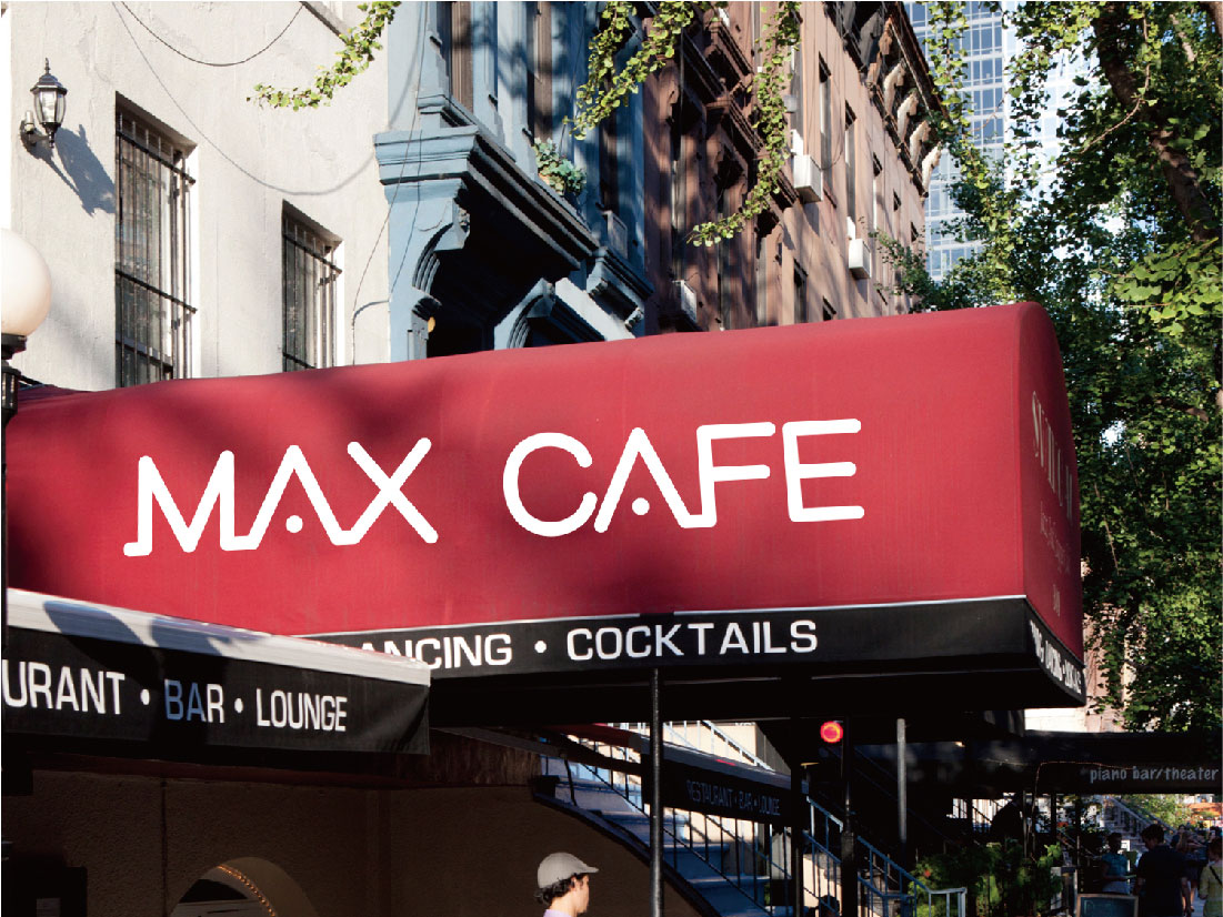 麦克斯咖啡店面形象设计
