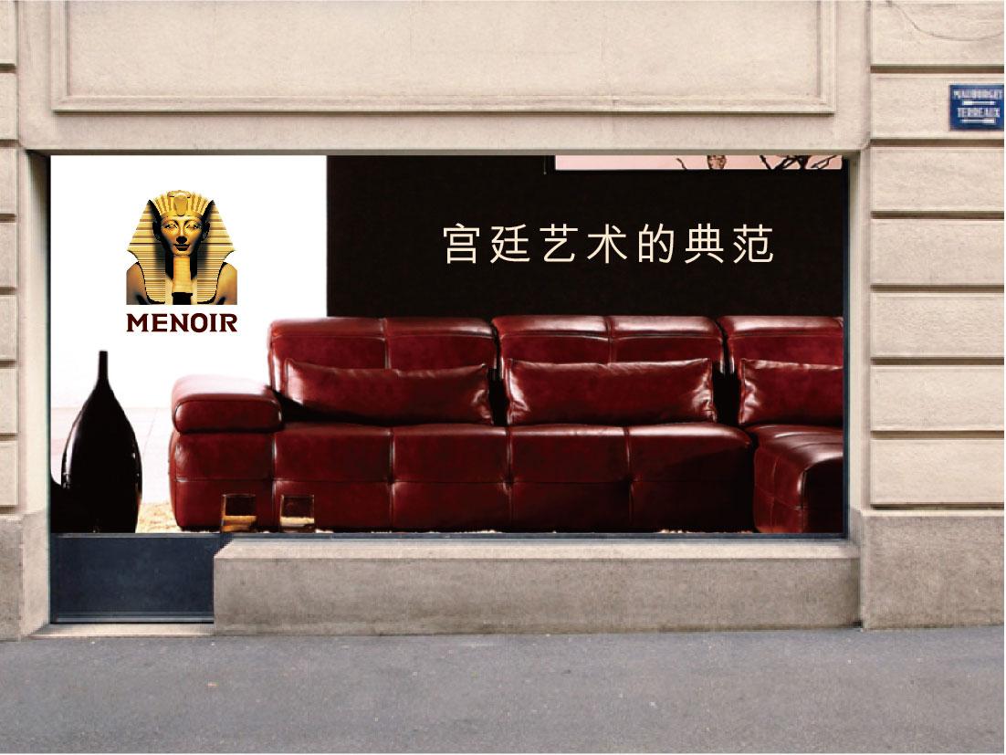 menoir家居户外广告设计