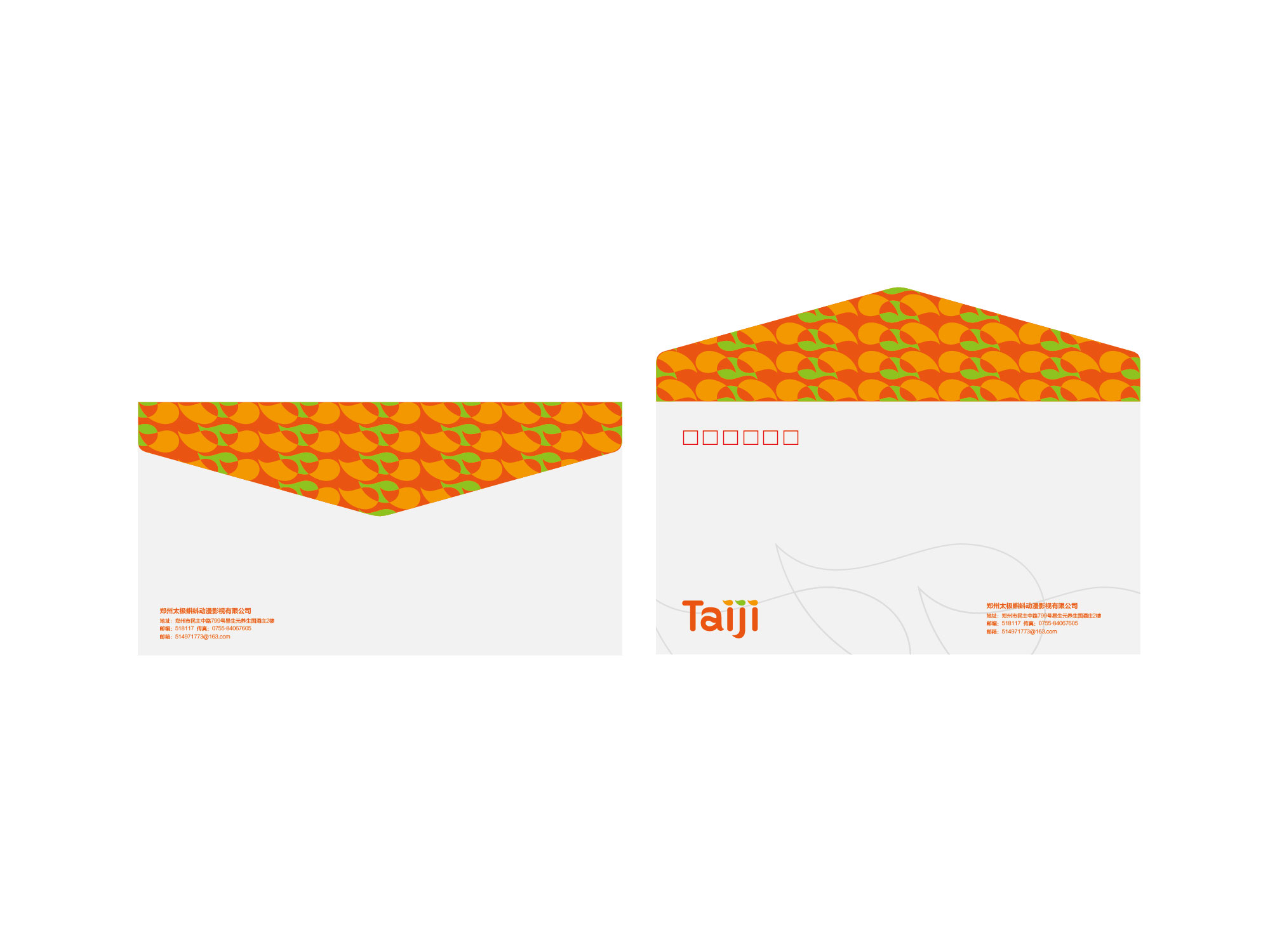 太极蝌蚪企业形象设计