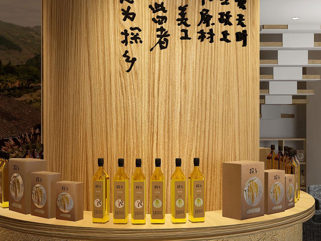 深圳体验馆设计
