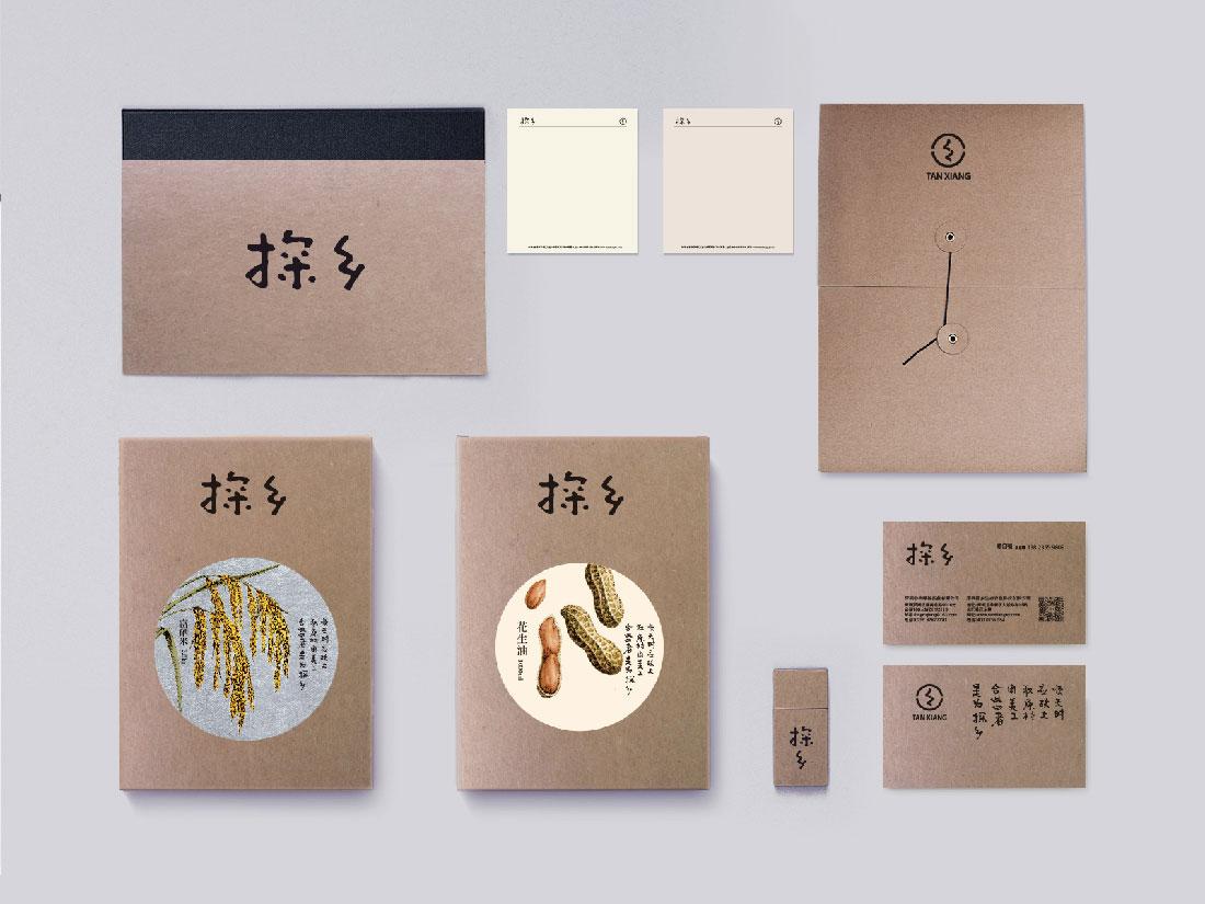 探乡食品包装设计