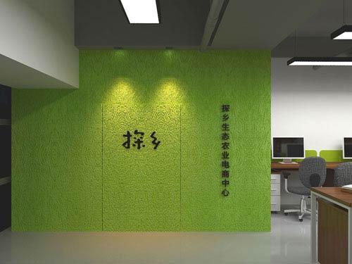 深圳空间设计