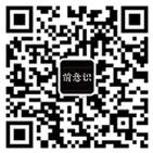 深圳前意识品牌设计微信